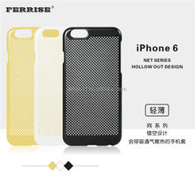 Heat dissipation new stylish wholesale cell phone case