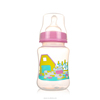 China Wholesale Baby Products Free Samples Pp Wide Neck Adult Baby Feeding Bottle Sterilizer