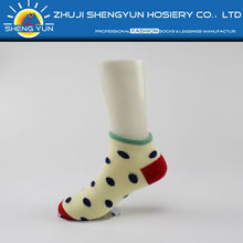SY 301 men and women cotton socks