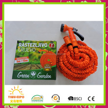 new 2015 product idea TV shopping products natural latex tube garden water hose joint for home garden and car wash water hose