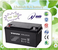 dry battery 12v60ah seale lead acid battery for fire alarm and security equipment