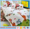 cartoon design,patchwork kids baby crib bedding sets