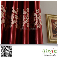 2015 factory price 100% polyester dubai Jacquard Blackout curtain fabric