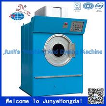 GDP-100 Bath Towel Drying Machine 15-100kg (steam,Electric,Gas Heater)