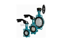 Manual Soft-back Butterfly Valve Lever/worm Handle