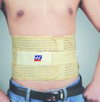 medical beige adjustable enhanced waist support