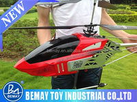 130CM large scale rc helicopter with HD camera rc helicopter for sale helicopter toy
