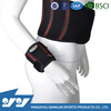 Top brand magnetic waist support belt on sale