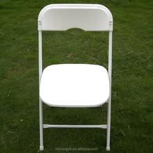 Durable metal plastic folding chair from China professional factory