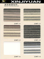 Special design strips pattern horizontal roller blinds