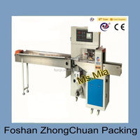 horizontal flow packing machine/bread packing machine prices