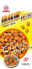 Taiwan night market gourmet snacking flavor, Fried Chicken Peanuts with chicken soup seasoning