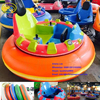 Indoor And Outdoor Playground Amusement Park Rides Inflatable UFO Bumper Car Vintage Dodgem Bumper Car For Kids And Adults
