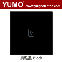 A8-01-02 black 1 gang 2 way touch wall switch