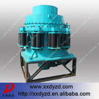 high performance gyradisc cone crusher for sale