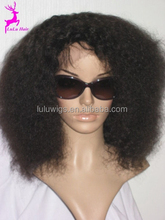 wholesale afro kinky human hair lace wigs,100% brazilian 7A grade short virgin human hair wigs