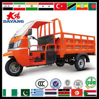 300cc water cooling strong loading capacity motorized three wheel cargo tricycle