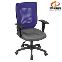 puple mesh nylon arm swivel clerk chair in Britain V-11B