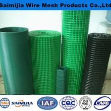 Saimijia supply cheap and fine welded mesh
