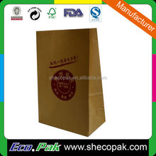 Customized grocery brown kraft paper bag, paper package for grocery