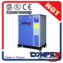 10HP Air compressor for flyer newspaper printing machine
