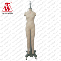 Professional lady full length Asia size s tailoring sewing mannequin