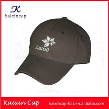 character design hot sale low price new style blue and black baseball caps wholesale