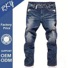 Newest Model Color Fade Proof Royal Blue Jeans For Men
