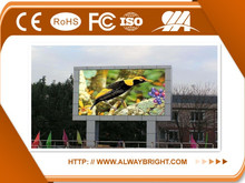 New product P8 xxx china video led outdoor display