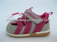Baby running shoes sport shoes trainers with elastic