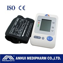 High Quality home/hospital use rechargeable blood pressure monitor
