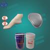 rtv-2 silicon/silicone for foot health care insole
