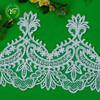 New Design Eyelash Bulk French White Cheap Bridal Lace Fabrics