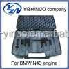 YN car repair tool FOR BMW 520i(E60/E61). auto tool for BMW N43 engine timing tool