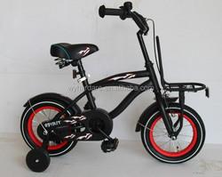 good looking kid bike and girl bike for sale