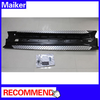 Running board for BMW X6 E71 side step bar for BMW x6 accessories from Maiker Auto