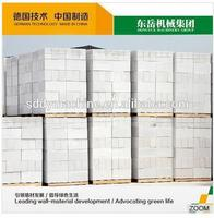 most popular german technology AAC Building blocks price from Dongyue Machinery group