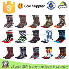 Wholesale OEM And Customised High Quality Printing Cotton Socks Machine Price