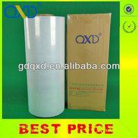 water soluble pva plastic film