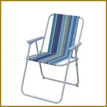 LG-BA-301 Yongkang LanGe steel and polyester aldult folding beach chair fishing chair