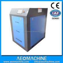 High Capacity Electric Power 45 kw Compressor