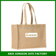 shopping bag burlap Jute plain tote Bags inner laminated waterproof