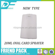 perfume sprayer new type curved credit Card spray 20ml curved card perfume bottle