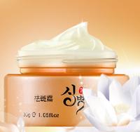Best natural whitening bright face cream for black skin women