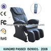 Massage chair guangzhou