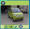 4 seats electric car with high quality / 2015 cheapest electric cars / new adult electric car