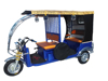 ELECTRIC TRICYCLE(ER-02H)