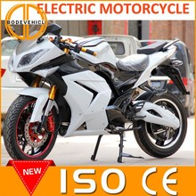 electric motorcycle/racing bike motorcycle(MC-248)