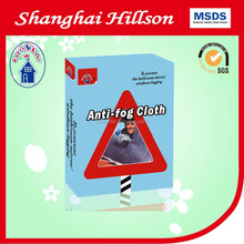 New Product Anti-fog Cloth