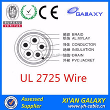 Factory Supply 30V Comply UL2725 Electric HOOK UP Wire Multi-cores shield cable